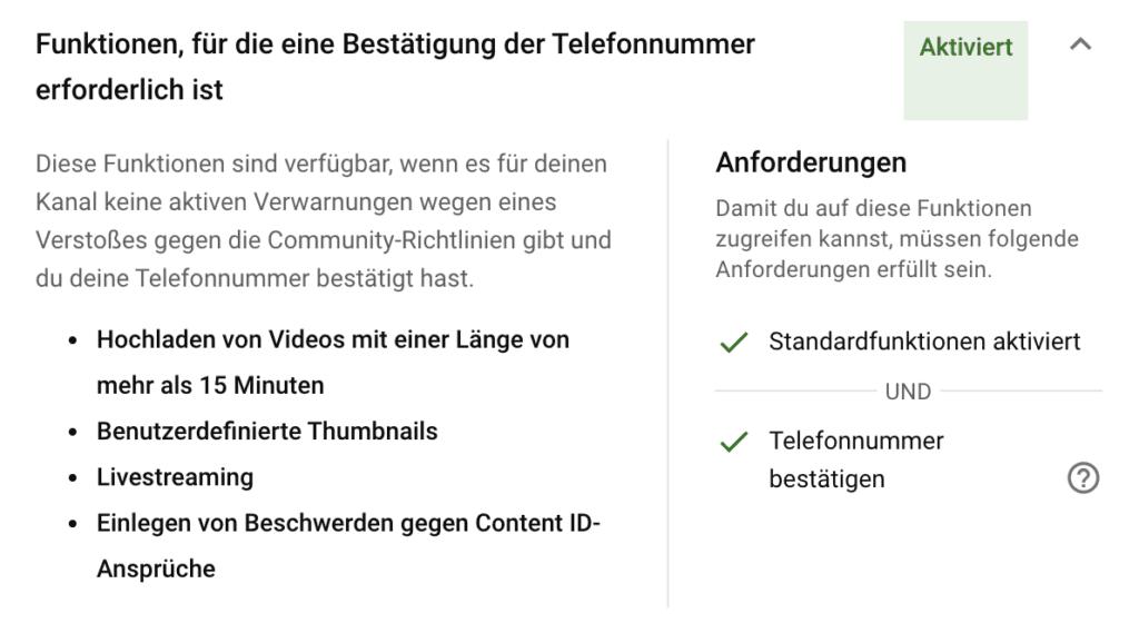 YouTube erweiterte Funktionen freischalten
